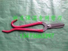 管道保温专用工具-白铁皮保温专用剪刀