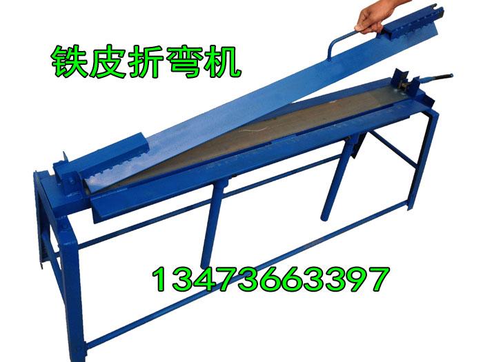 手动折弯机在钣金加工行业的使用范围
