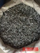 管道保温包铝皮使用的拉铆钉-赠品