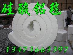 硅酸铝毯-硅酸铝针刺毯-硅酸铝保温毯