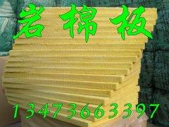 岩棉板-岩棉保温板-岩棉板价格