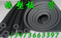 橡塑板-橡塑保温板-橡塑海绵保温板